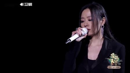 210101张靓颖四川卫视新年演唱会《木兰星》