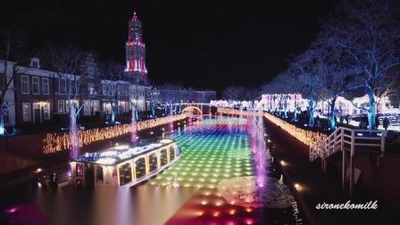 世界最大級1100万球超 光の王国 Amazing Light Show of Kigdom of Lights