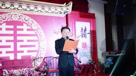 新郎:潘致年&新娘:倪夏薇12月12日婚庆大典精简版