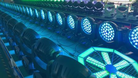 舞台灯光专业LED摇头灯厂家