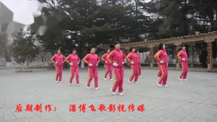 广场舞《中国草原美》表演:临淄齐园舞动青春健身总队  淄博飞歌影视传媒