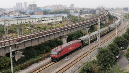 VID_20201219_130303广雅大桥拍车-南宁北京西-Z5