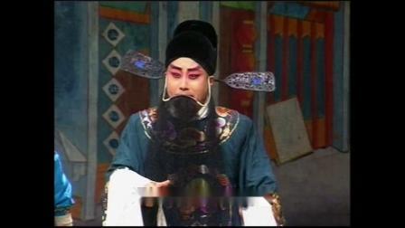 豫剧《刘墉下南京》降香 索文化伴奏