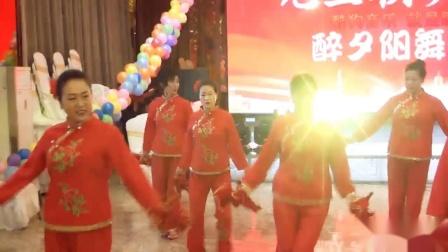舞蹈表演《欢聚一堂》