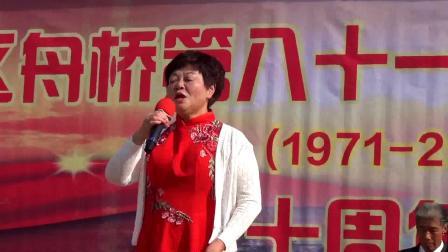 女声独唱:妻子(原沈阳军区舟桥第八十一团汉源石棉籍占有入伍五十周年庆典)