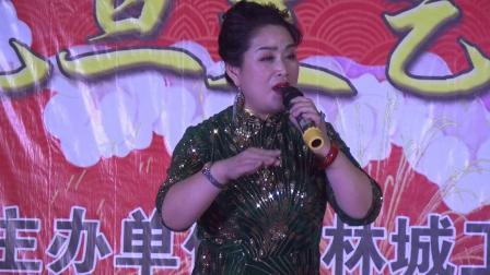 刘雪珍演唱自从来了共产党