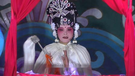 婺剧--香山挂袍