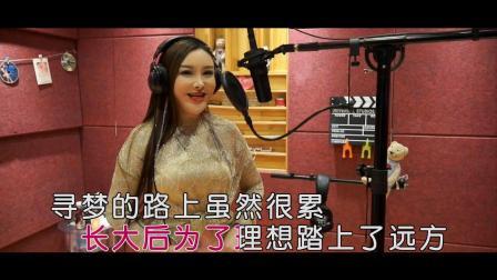 美好时代有美好未来,歌手牟春香原创励志单曲《寻梦》2021(舞动版)