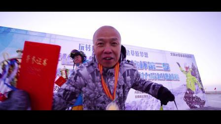 """""""呼伦贝尔号""""文旅杯第三届极限狂人 风筝滑雪300公里耐力穿越挑战赛"""