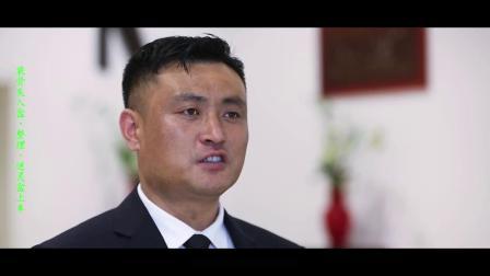 四川省中江县绿色殡仪馆宣传片
