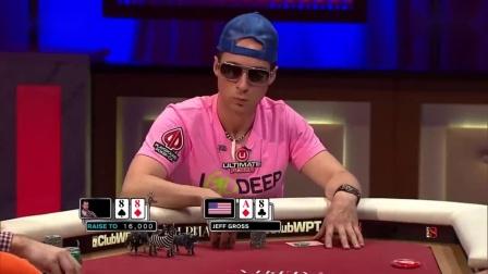 德州扑克:WPT巡回赛精彩手牌20:这两手AA真是造化弄人