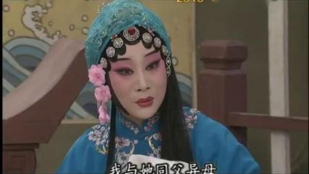 豫剧哑女告状选段 他坐公堂顶乌纱 史茹