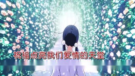 何玉&马丫-七夕的红月亮-DJ双轨.720p.x264.aac