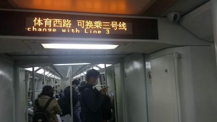 广州地铁1号线A2型蚕宝宝列车 广州东站(换乘3号线)―烈士陵园