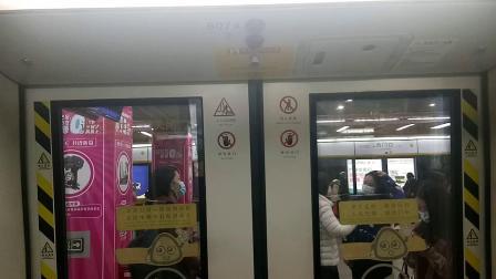 广州地铁1号线A2型蚕宝宝列车! 烈士陵园―陈家祠(换乘8号线)