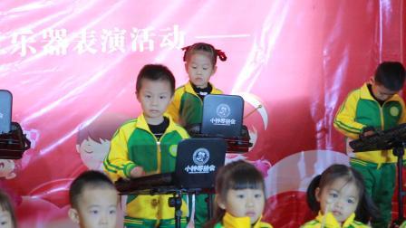 雷阳启稚幼儿园(蒙乐组)庆祝元旦乐器表演活动