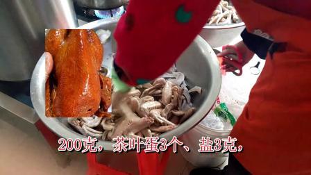 想开卤味店不明白南京哪里有学做卤菜的,老师傅教你熬制卤水