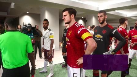 ps4pro初玩实况足球2021职业级别比赛