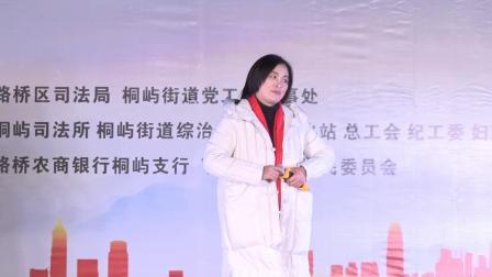 越剧《梁祝~回十八》表演者:陈雪云