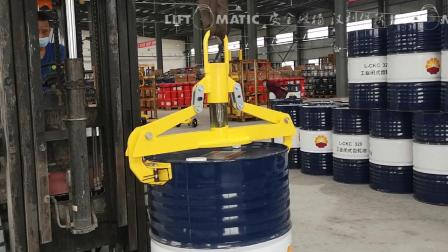 2-A-HD-BHDL马耳他结构油桶吊具