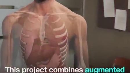 AR技术了解人体结构