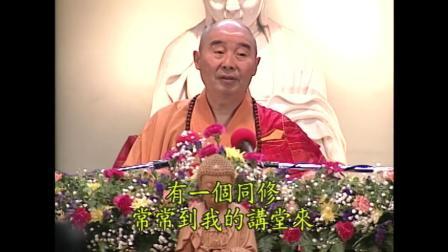 金剛經的智言慧語 487 須知佛經中,一言一名,無不善巧,能使人藉此名言,可以從此面達彼面,不致取著一面