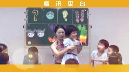 [师讯]幼儿园公开课《拨浪鼓》