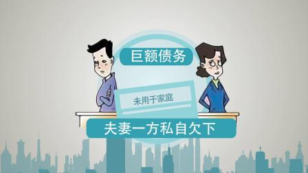 民法典MG动画-宣传片-20201204