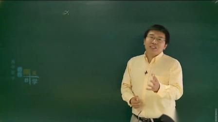 高一数学必修4,正弦函数的图像和性质视频讲解,高中数学视频教程全集