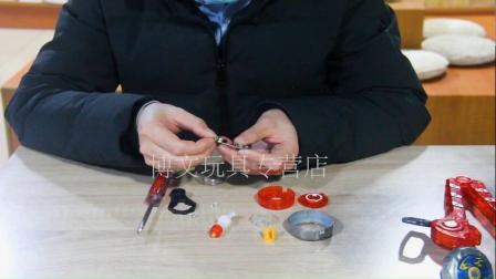 魔幻陀螺2拆装、更换电池教程视频