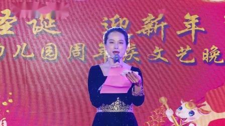 普宁市麒麟镇小天才幼儿园周年庆文艺晚会