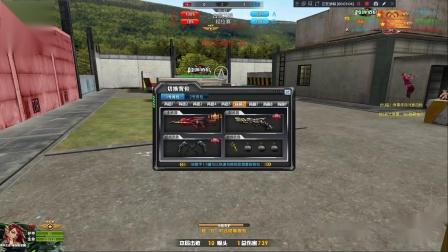 未宇吖:新模式占领刀战试玩!