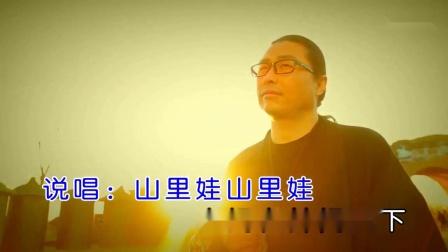 笛子曲【山里娃】E5调