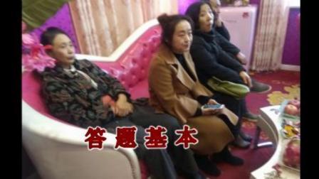 结婚庆典--2020.12.12王欢姜懿轩