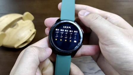 【口碑亲选】vivo Watch开箱:这颜值是对标劳力士么?相比之下Applewatch就是玩具