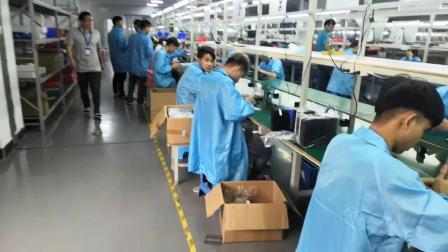 HDKing 东莞市福茂智能科技有限公司工厂实地认证