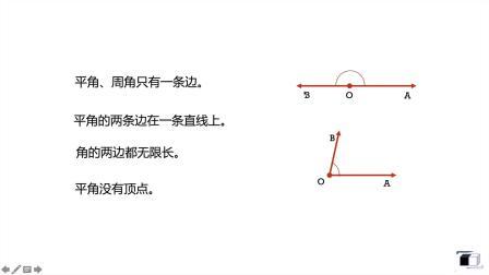 小学四年级数学上-判断题-集训-2