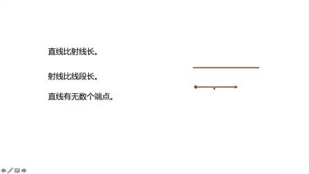 小学四年级数学上-判断题-集训-3