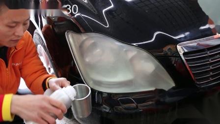 汽车美容大灯翻新技术资料