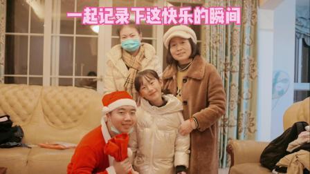 碧特圣诞节会员礼物大派送!今天也被圣诞老人眷顾啦
