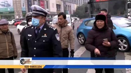 """宏琪说交通 2021年01月06日 今天王警官""""火""""了"""