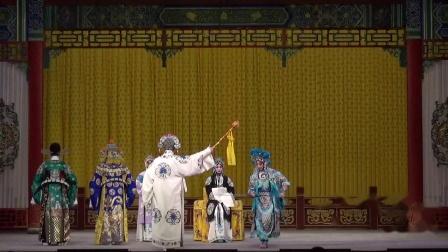 京剧《二进宫》北京京剧院马博通,白金,王瀛政.MP4