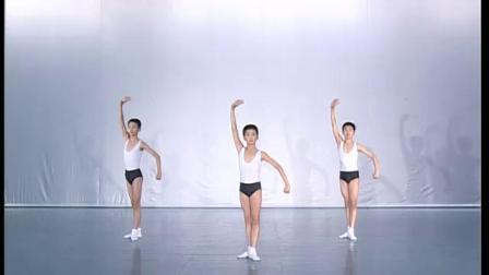 北舞附中古典舞舞蹈基础基本功示例课 男班1年级第1学期4 身韵训练