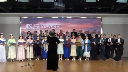 01大合唱《闪亮的日子》张中谚老师合唱班