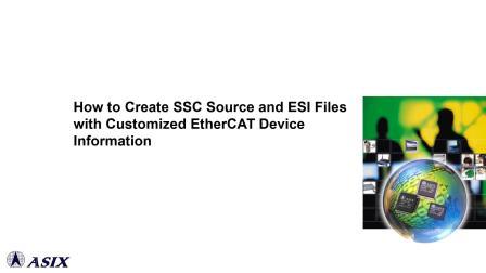 [亚信线上教学] AX58200: 客制化TwinCAT EtherCAT从站设备产品信息软件设计教学