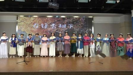 03女生小班合唱《在银杏树下》《田野》张中谚老师合唱班