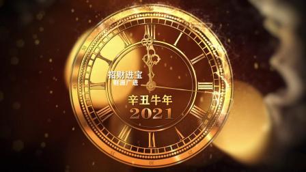 广西南宁社工小朱:2021新年快乐!
