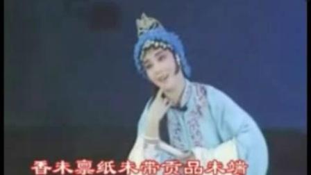 [2021_01_07 21-19-54戏雨学唱豫剧打神告庙].wmv