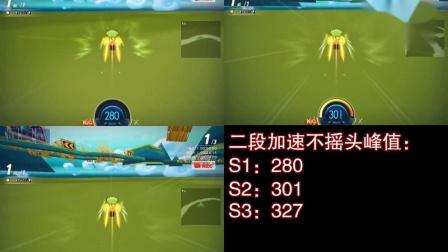 【墓中的大海】风翼X测评