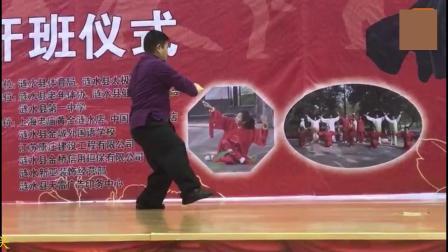 傅清泉导师演练杨式太极拳 手挥琵芭到十字手
